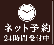 東日本橋駅の須藤デンタルクリニック 歯科/歯医者の予約はEPARK歯科へ